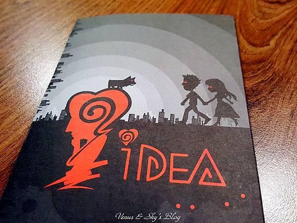 愛提亞 idea (2).jpg