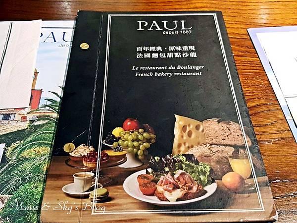 PAul-- (3).jpg