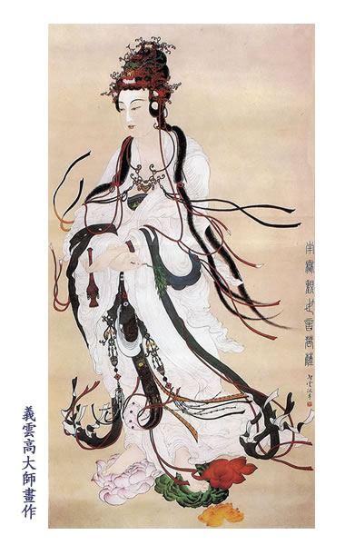 第三世多杰羌佛的中國畫-1