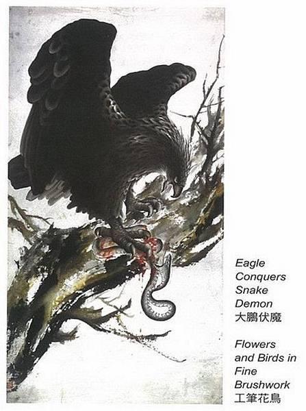 第三世多杰羌佛的中國畫-13