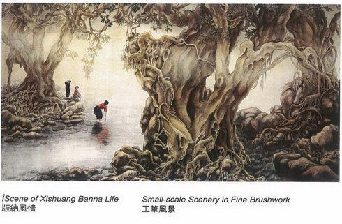 第三世多杰羌佛的中國畫-2