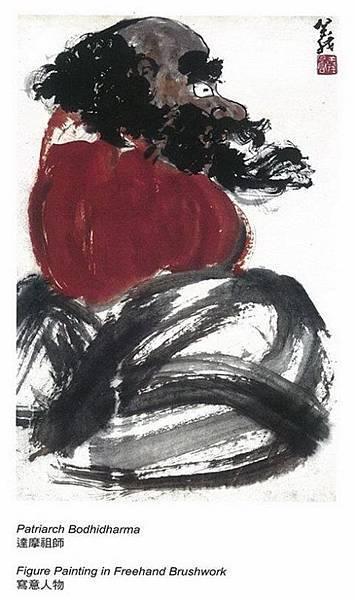 第三世多杰羌佛的中國畫