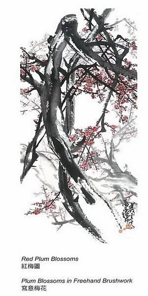 第三世多杰羌佛的中國畫-12