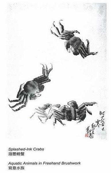 第三世多杰羌佛的中國畫-5