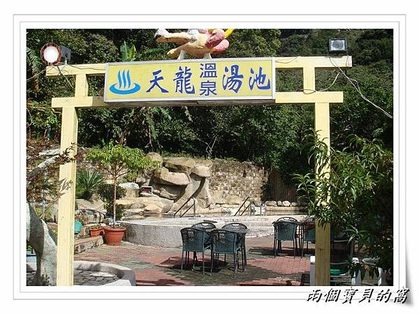 PhotoCap_暑假009