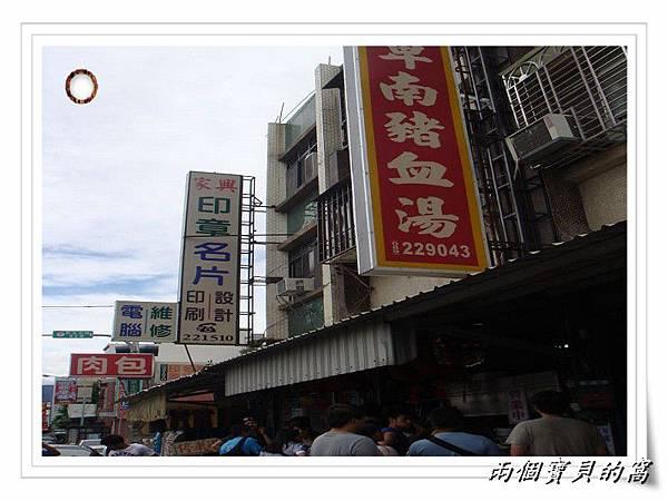 PhotoCap_暑假014