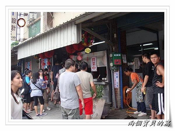 PhotoCap_暑假015