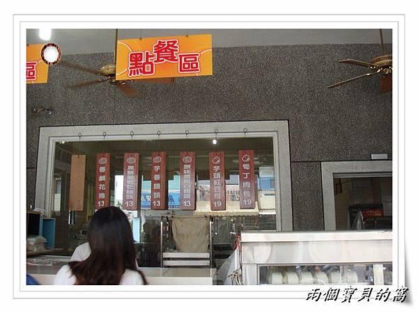 PhotoCap_暑假020