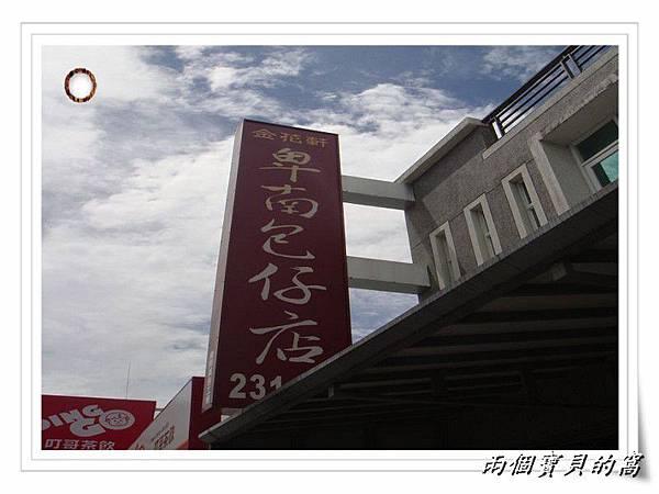 PhotoCap_暑假022