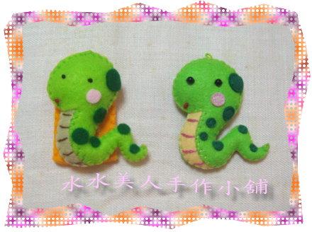 小蛇-綠色.jpg