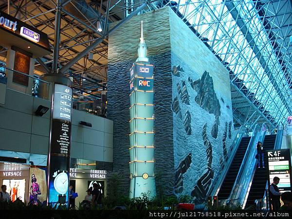 桃園機場第二航廈裝飾