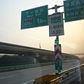 快速道路路標