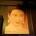老上海餐廳