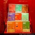 三毛逝世二十週年紀念展覽三毛新版封面作品