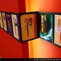 三毛逝世二十週年紀念展覽書牆新舊版本