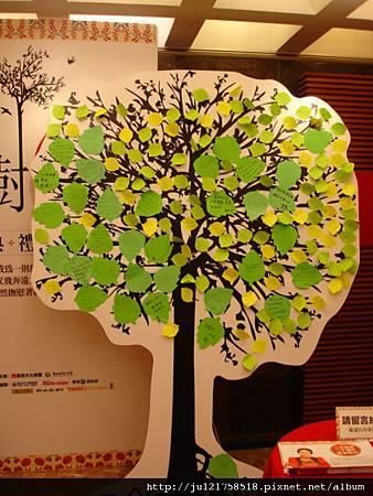 三毛逝世二十週年紀念展覽貼滿綠色便利貼