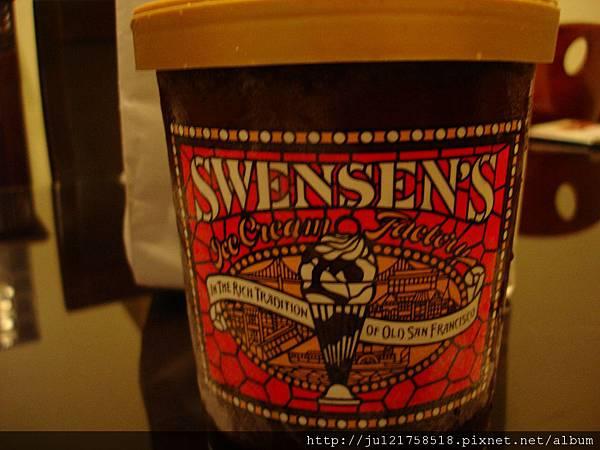 雙聖冰淇淋買一送一