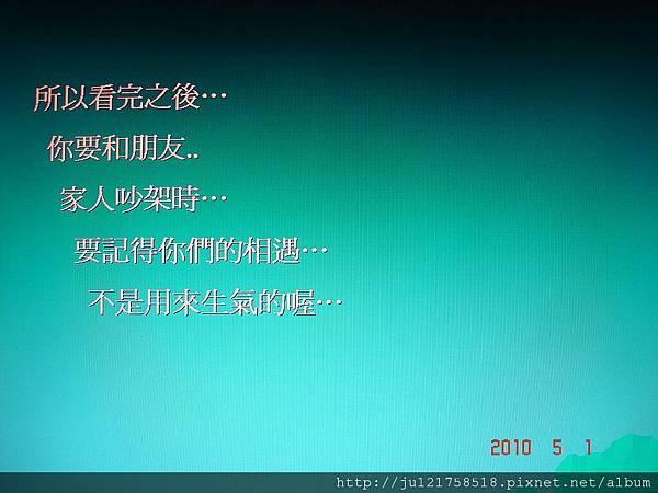 DSC07697.JPG