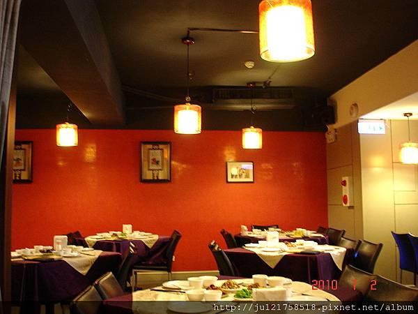 庭軒上海食府