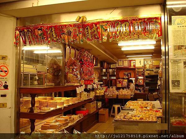 新莊老街(廟街)老順香餅店--用感情賣十元餅的一家店