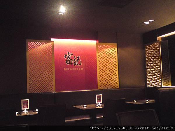 超便宜的momo百貨美食街的富記港式茶餐廳