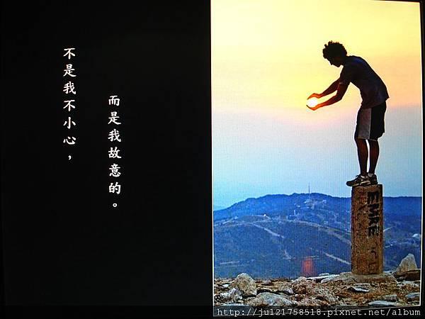 沉思語錄-李敖(值得沉思)