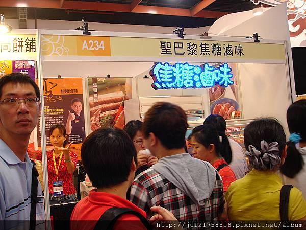 2012台國際觀光博覽會(首次當日實況出爐照片當日發表)