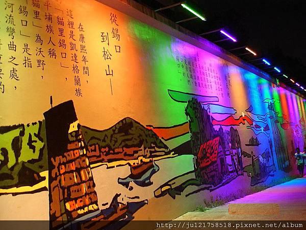 藏在松山饒河街夜市旁的彩虹橋