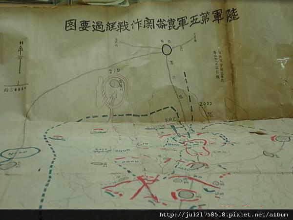 新竹陸軍裝甲學校+鯉魚潭水庫趴趴走