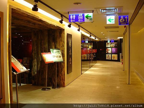 台北市慶城街1號美食街+鄉村平價鐵板燒