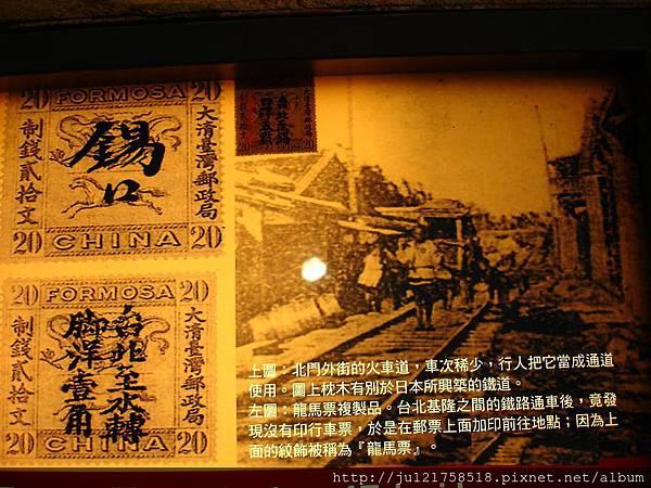 台北市政府4樓時空對話廳:介紹台北市的歷史及唯妙唯肖的小模型(上)