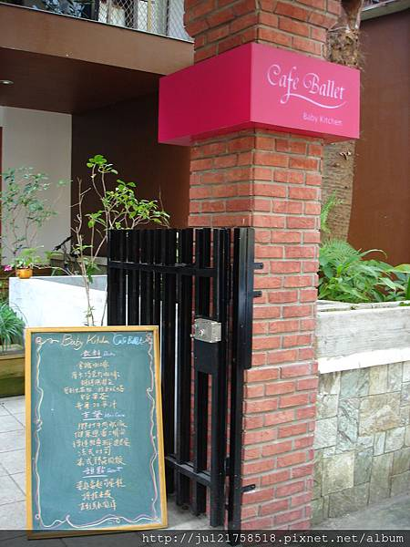 The Ballet Baby Kitchen Cafe