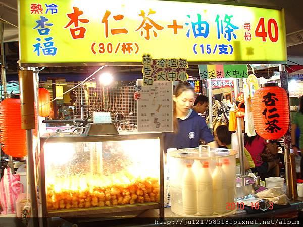 台北饒河街夜市趴趴吃(3)