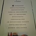 隱藏在小巷中很實惠的don日式風味丼飯2012
