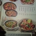 隱藏在小巷中很實惠的don日式風味丼飯
