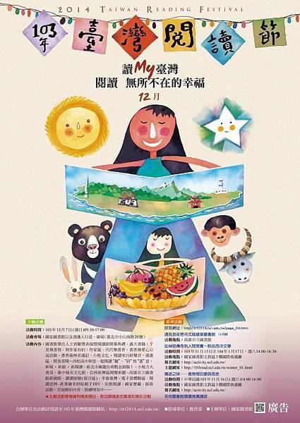 poster01-2227-3150.jpg