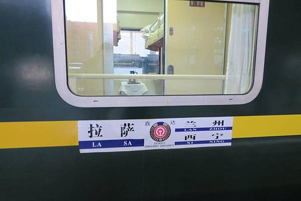 IMG_9391.JPG