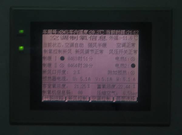 IMG_9724-1.JPG