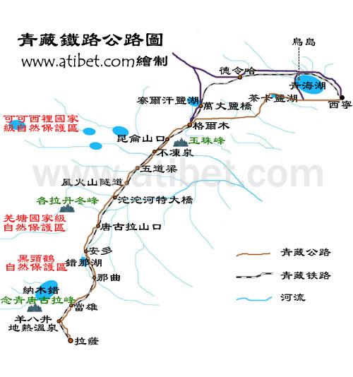 青藏鐵路各站名09.jpg