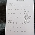 IMG_6132.JPG