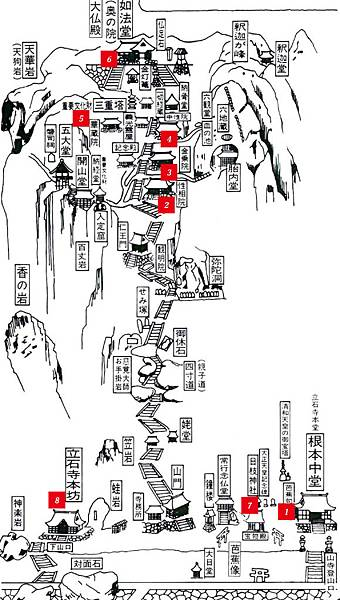 akesejo-map2.jpg