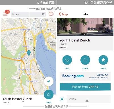 app-3-3.jpg