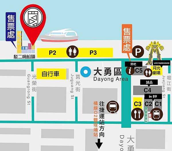 20150909官網地圖-02.jpg