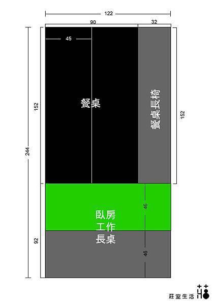 家具所需木板-01.jpg