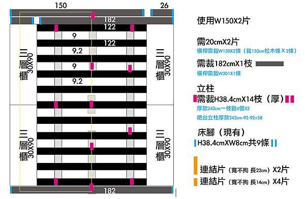 新床架設計圖-04.jpg