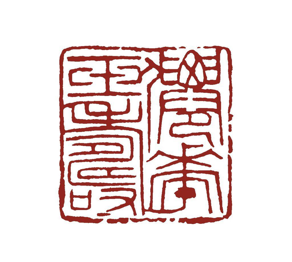 68-3-仙花玉壽