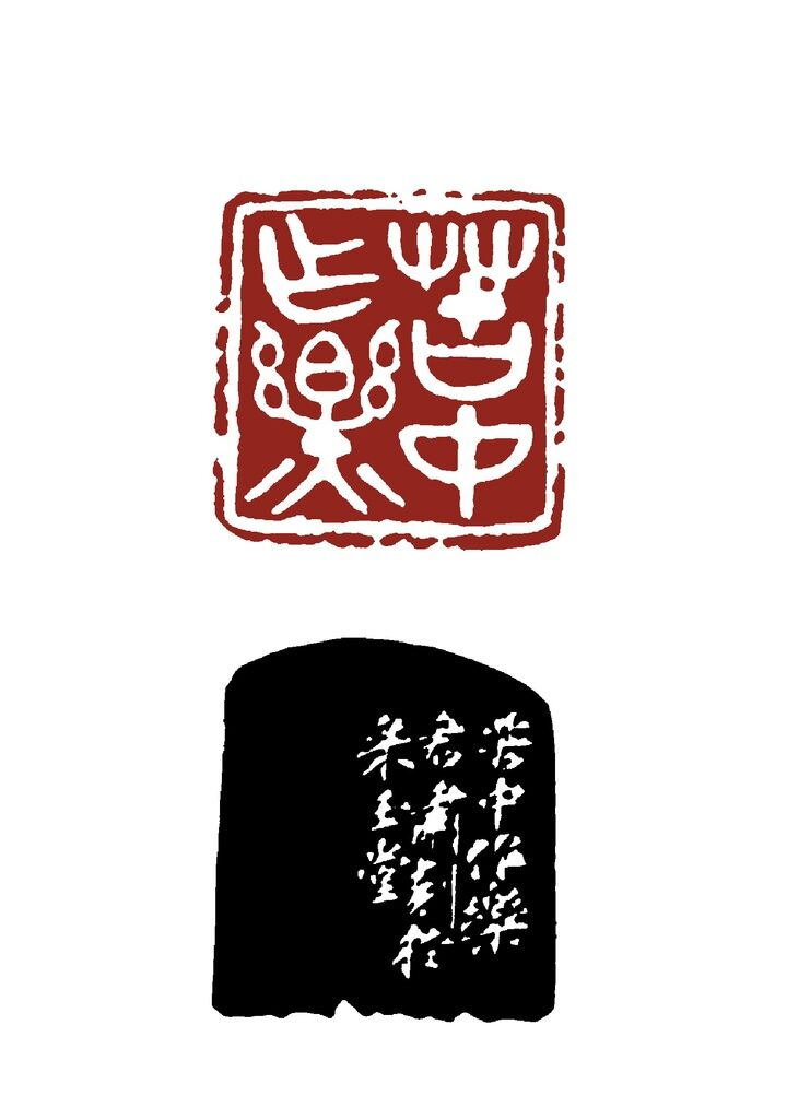 80-03-苦中作樂