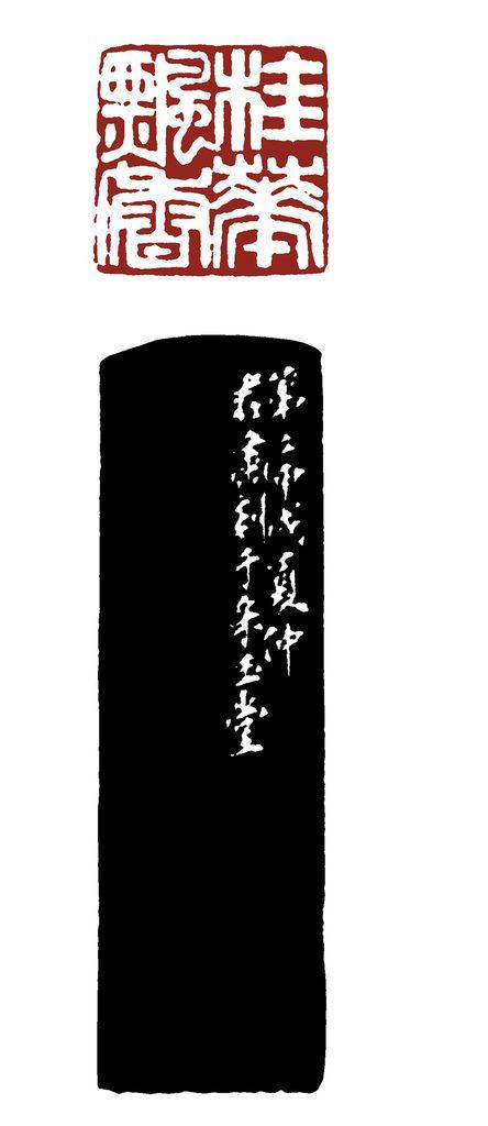 82-1-桂花飄香