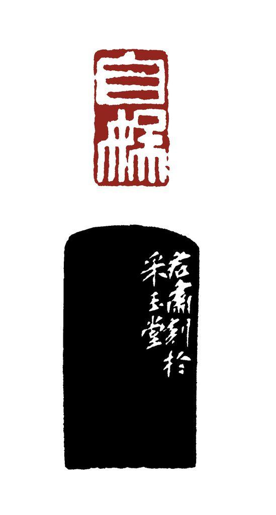 116-02-自娛