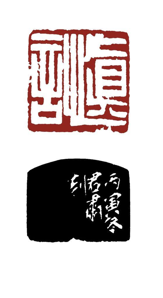 116-03-慎言
